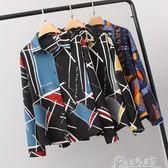 女裝加肥加大碼200斤胖MM韓版時尚拼色印花長袖襯衫  奇思妙想屋