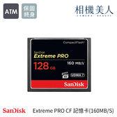 SanDisk Extreme Pro CF 128GB 記憶卡公司貨 160MB 128G 終身保固