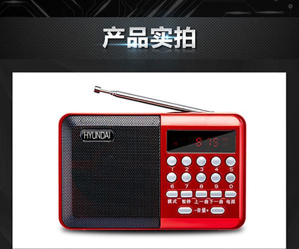 現代收音機MP3老人迷妳小音響插卡音箱便攜式音樂播放器【限時八五折】