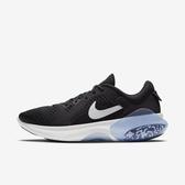 Nike Joyride Dual Run 2 [CT0307-001] 男鞋 慢跑 運動 休閒 輕量 支撐 黑 白