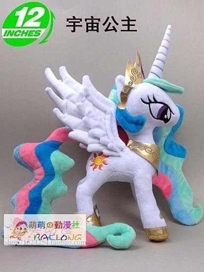 My Little Pony 彩虹小馬寶莉公仔玩偶【藍星居家】