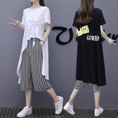 洋氣大尺碼女裝胖妹妹夏裝新品免運寬鬆遮肉寬褲套裝減齡兩件式推薦