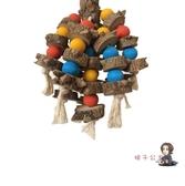鳥玩具 三只鸚鵡大中小型鸚鵡耐啃咬玩具鳥用品花淑木磨嘴牙鸚鵡玩具