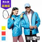 【AC1033】輕量透氣防風雨遮陽機能外...