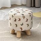 蔓斯菲爾小矮板凳子實木布藝成人沙發凳簡約矮凳家用創意圓凳