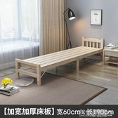 折疊床單人床成人實木1米1.2米板式床家用經濟型木板簡易兒童小床 名創家居館DF