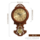 實木中式掛鐘客廳復古典裝飾時鐘靜音創意中國風家用大氣石英鐘錶CY『新佰數位屋』