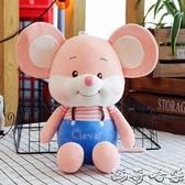 2020年鼠年吉祥物小老鼠公仔可愛玩偶生肖鼠毛絨玩具布娃娃批發 瑪奇哈朵