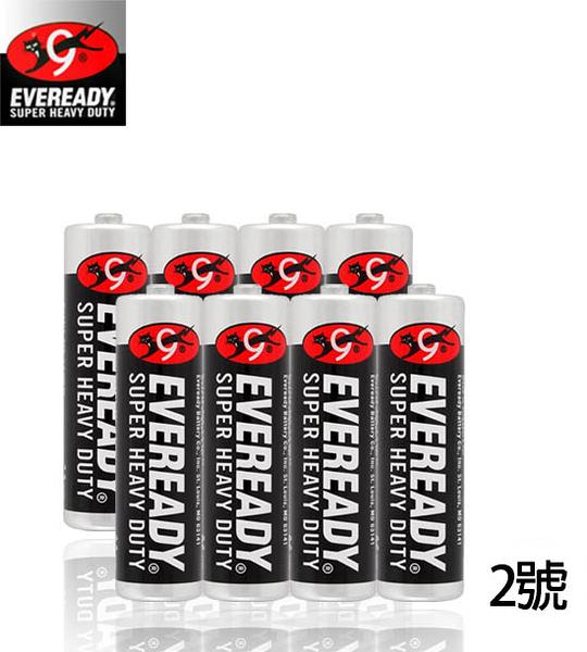 永備EVEREADY 2號 碳鋅電池 2入