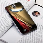 Samsung Galaxy J N075T 手機殼 軟殼 保護套 復仇者聯盟 鋼鐵人
