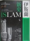 【書寶二手書T1/歷史_E5Y】伊斯蘭新史:以10大主題重探真實的穆斯林信仰(隨書附贈伊斯蘭歷