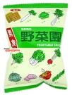 【吉嘉食品】華元 野菜園(隨手包) 10包(單包8公克) [#10]{333510}