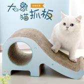 貓抓板磨爪器劍麻貓爪板大號板貓咪玩具用品貓窩瓦楞紙立式貓抓柱 ATF米希美衣
