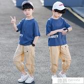 兒童裝男童夏裝套裝2021新款潮洋帥氣中大童10夏季夏款12韓版15歲 夏季新品