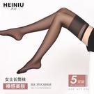 黑妞長筒絲襪女過膝到大腿高筒加長超薄夏季薄款黑色防滑半截襪 幸福第一站