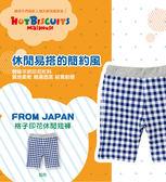 格子印花休閒短褲(六分褲)HOT BISCUITS【MIKIHOUSE】72-3104-977