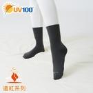UV100 防曬 抗UV Voai-遠紅蓄熱保暖減壓寬口襪