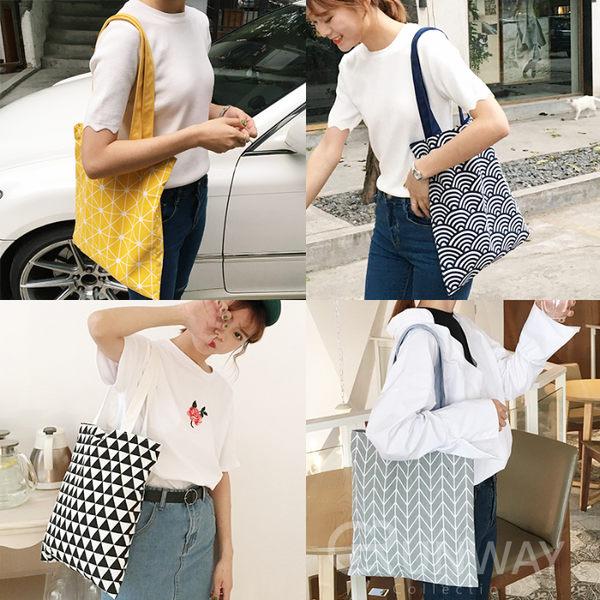 【R】雙面可用 幾何 素面 雙層 帆布包 單肩包 清新簡約 購物袋 棉麻雙面用布包