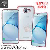 快速出貨 Metal-Slim Samsung Galaxy A8(2016) 電鍍TPU 手機保護套 果凍套