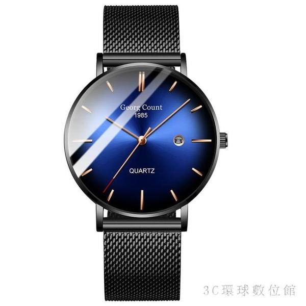 新概念超薄石英星空潮流高中學生手錶男士全自動機械男錶PH3552【3C環球數位館】