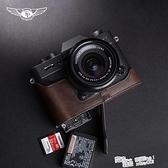 富士XT30相機包 皮套X-T20 XT10保護套 底座手柄 牛皮 夏季新品
