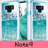 【萌萌噠】三星 Galaxy Note9  新款二合一彩繪布藝保護殼 TPU+PC 加厚防摔 手機殼 手機套