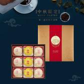康鼎綜合綠豆椪9入