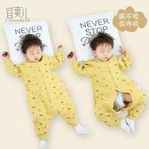 嬰兒睡袋春秋薄款寶寶分腿小孩四季通用嬰幼兒童純棉秋冬季防踢被 MKS免運