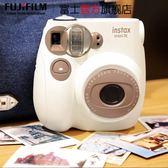拍立得Fujifilm/富士instaxmini7C一次成像相機立拍立得迷你7cmini7c限時一天下殺8折