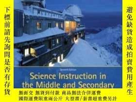 二手書博民逛書店Science罕見Instruction In The Midd