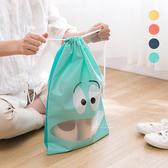 大眼睛霧面旅行鞋子收納袋 旅行收納袋 旅行洗漱用品包 整理袋