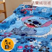 法蘭絨【史迪奇賀歲】迪士尼正版授權/ 瞬間發熱/冬季必購(加厚型) 法蘭絨毯(150*200cm)
