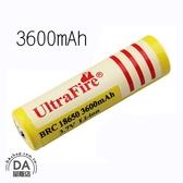 買1送1 18650 充電電池 3600mAh 3.7V Li-ion 鋰電池 凸頭(78-0655)
