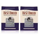 【BEST BREED】貝斯比 全齡犬 雞肉+蔬果與香草配方 1.8kg X 2
