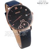 GOTO 羅馬 星星 卡娜赫拉的小動物報時生活 女錶 真皮錶帶 學生錶 玫瑰金x深藍色 GL0099B-4L-341
