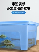 烏龜缸 龜缸造景房子別墅帶曬臺養烏龜的專用缸小型龜盆家用巴西龜飼養箱XL 【618 大促】