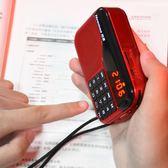 定時收音機 紐曼 N63收音機老年人迷你廣播插卡fm隨身聽半導體可充電聽戲評書 MKS免運