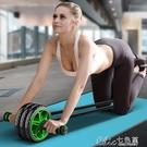 健腹輪腹肌女男收腹瘦腰滾輪初學者馬甲線運動健身器材家用減肚子 七色堇