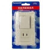 國際螢光單開關+單插座蓋板組WTDFP8-4306P