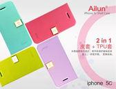 【清倉】蘋果 iphone 5C 迪爾艾倫系列掛繩保護套 Apple iphone 5C DER手機皮套