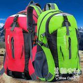 夏季新款戶外登山大容量輕便旅雙肩防水背包 Sq3295 『美鞋公社』