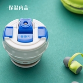 韓國原裝杯具熊兒童保溫杯配件杯蓋吸管蓋水壺蓋子升級版新品春季新品