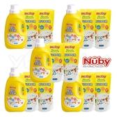 【團購最優惠】Nuby 嬰兒洗衣精組合包(5罐10包/箱購)☆限時搶購☆