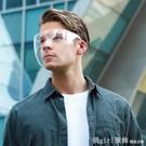 護目鏡 透明防霧護目鏡全臉防護眼鏡兒童防風沙全罩式騎行防塵炒菜防油濺 618購物節