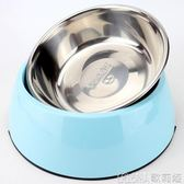 寵物碗不銹鋼狗碗貓碗 狗盆貓盆 泰迪金毛飯盆食盆防滑 歌莉婭