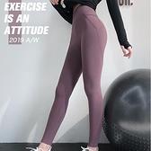 annerun高腰提臀瑜伽褲女彈力緊身蜜桃健身褲速干跑步訓練運動褲 聖誕節全館免運