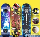 滑板 滑板初學者兒童青少年男女生四輪專業劃板成年雙翹短板成人滑板車LX 美物居家 免運