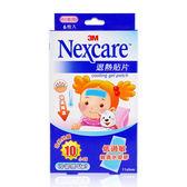 3M Nexcare 退熱貼片 6片/盒 #兒童用 ◆86小舖 ◆