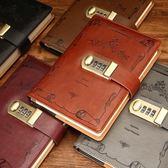 復古密碼本帶鎖日記本加厚韓國創意手帳本學生記事本文具筆記本子