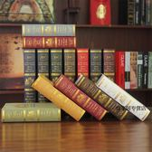 歐式仿真書復古裝飾書假書模型書軟裝飾品擺件道具書樣板書房模型 歐韓時代